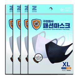 구리원사 국산 패션마스크항균섬유 마스크 XL4개
