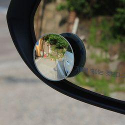 차량용 사이드미러 사각지대 보조거울 [드리미러]