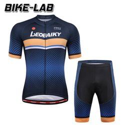 [BIKELAB]자전거 반팔 상하세트 자전거의류 LBMS19-04