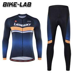[BIKELAB]자전거 긴팔 상하세트 자전거의류 LBML19-04