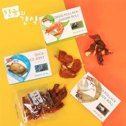 한줌시리즈 국내생산 한줌의간식14종 강아지간식져키30g