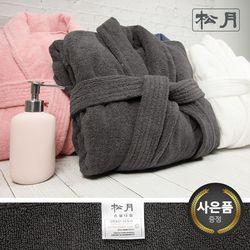 송월 컬러컬렉션 호텔 샤워가운