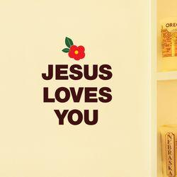 [말씀스티커]JESUS LOVES YOU-II