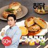 허닭 닭가슴살 함박스테이크 치즈퐁듀 100g 1팩