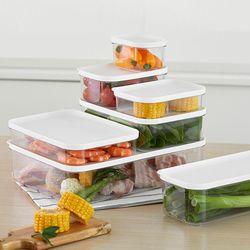 냉장고 소분 정리 수납 플라스틱 밀폐 용기 A 세트 (15개입)