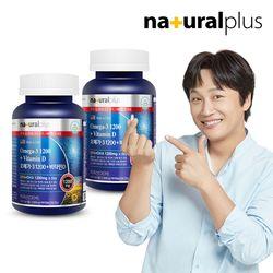 내츄럴플러스 오메가3 1200+비타민D 2병 12개월분 MCT 오일