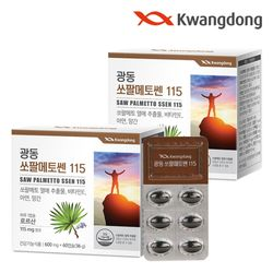 광동 쏘팔메토쎈115 60캡슐 2박스  로르산 아연
