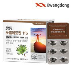 광동 쏘팔메토쎈115 60캡슐 1박스  로르산 아연
