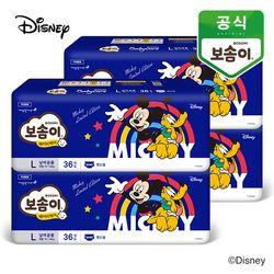 보솜이 베이비케어 디즈니에디션 밴드 팬티 기저귀 4팩