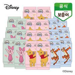 보솜이 베이비케어 푸에디션 아기 물티슈 휴대용 10매 20팩