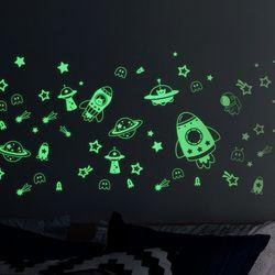 2000 야광별 스티커 4종 2개씩 (8개세트)