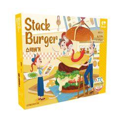 [다즐에듀] Stack Burger 스택 버거