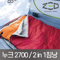 제드코리아 정품 캠핑용 침낭 누크2700