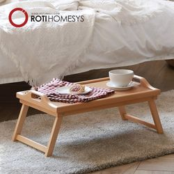 로티홈시스 접이식 원목 베드 트레이 침대 테이블