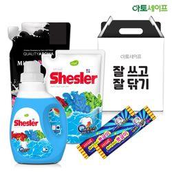 선물세트 (쉬슬러 에이프릴+500ml+700ml+뽀글이2개)