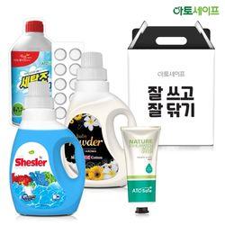 선물세트 (쉬슬러 에이프릴+파우더+손소독제+세탁조)