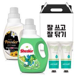 선물세트 (쉬슬러 유칼립투스+파우더+손소독제 2개)