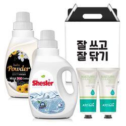 선물세트 (쉬슬러 센스티브+파우더+손소독제 2개)