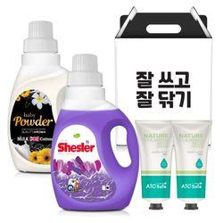 선물세트 (쉬슬러 로즈마리+파우더+손소독제 2개)
