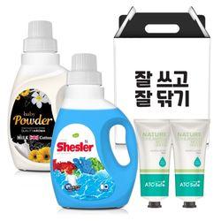 선물세트 (쉬슬러 에이프릴+파우더+손소독제 2개)
