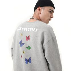 Psyche sweatshirt (Gray)