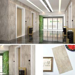 마블 대리석벽지 접착식시트지 셀프도배 세트 (10장)