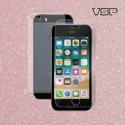 아이폰5/5s 강화유리 액정+핑크스킨 후면필름 1매