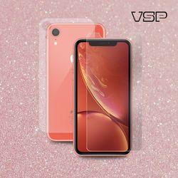 아이폰XR 강화유리 액정+핑크스킨 풀후면필름 1매