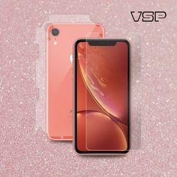 아이폰XR 2.5D유리액정+핑크스킨측후면+렌즈 유리 1