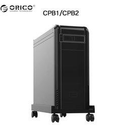오리코본사 CPB1 이동식 PC본체 받침대 선반 거치대