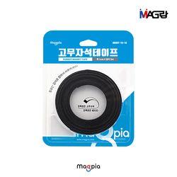 DIY 고무자석 테이프 (10mm)