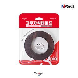 DIY 고무자석 테이프 (20mm)