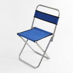 캠프 접이식 등받이 레저의자(블루)