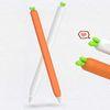 애플펜슬 1세대 채소 뚜껑 분실방지 풀커버 실리콘 케이스
