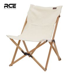 RCE 접이식 캔버스 우드 감성 캠핑 원목 의자 체어