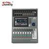 디지털믹서 사운드킹 DM-20M