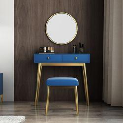 북유럽풍 화장대 세트 (화장대+의자+거울)