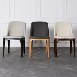 북유럽풍 심플 모던 의자