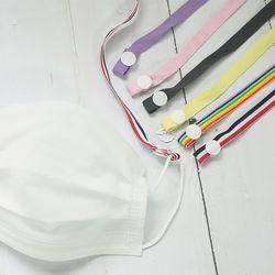 PULU 마스크 목걸이 줄 귀아픔방지 분실방지 마스크 스트랩