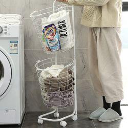 이동용 세탁 바구니
