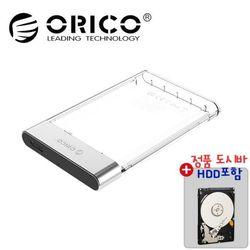 오리코본사 2129U3 2.5외장하드케이스+500GB HDD포함