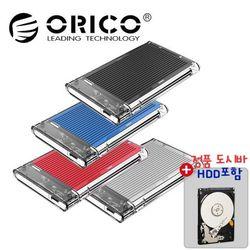 오리코본사 2179C3 외장하드케이스+500GB HDD포함