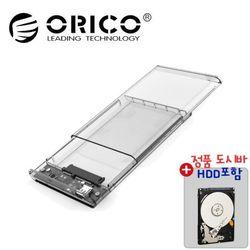 오리코본사 2139C3 외장하드케이스+500GB HDD포함