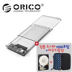 오리코본사 2139C3 외장하드케이스+500GB포함+파우치