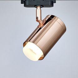 LED 디퓨전 COB 레일 8W 로즈골드 레일등 카페 조명