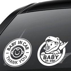 베이비인카 아이 아기 자동차 차량용스티커