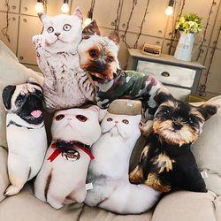 고양이 강아지쿠션 동물사진 쇼파등받이쿠션