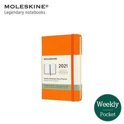 몰스킨 2021 위클리 12M 다이어리 하드커버 포켓 카드뮴 오렌지
