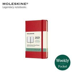 몰스킨 2021 위클리 12M 다이어리 하드커버 포켓 스칼렛레드