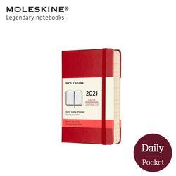 몰스킨 2021 데일리 12M 다이어리 하드커버 포켓 스칼렛레드